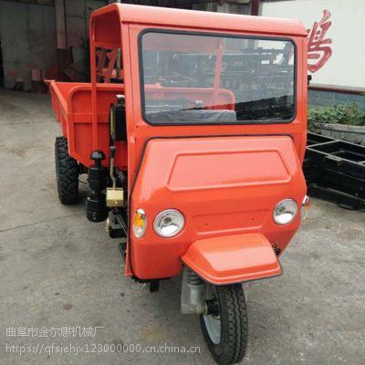 工地柴油运输三轮车 装载车2吨农用三轮车 运输大动力三蹦子