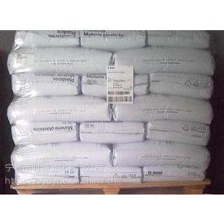 PBT 德国巴斯夫B4040G10 加纤50%增强级