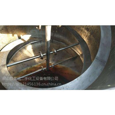 山东二手食品设备 九成新二手冷热缸 不同容量冷热缸