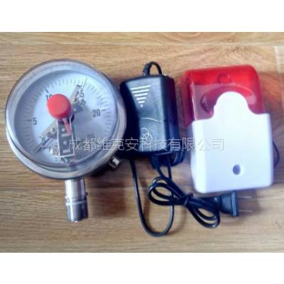 供应蒸汽压力报警器 锅炉压力报警器厂