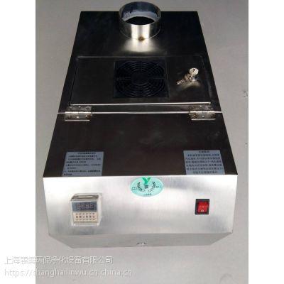 霖雾超声波加湿器LWC-6KG/H,蔬果保鲜加湿器,厂家直销,