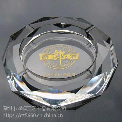 【深圳璀璨礼品】专业定制车用烟灰缸、免费设计LOGO