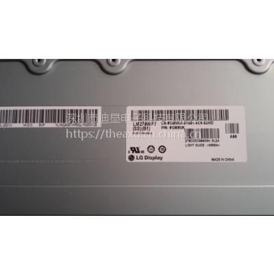 LM270WF7-SLA1 全新原包A规 27寸LG 高分显示屏