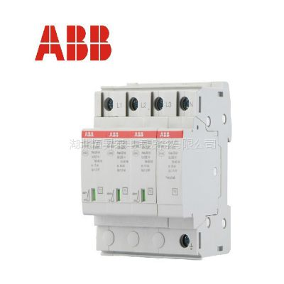 ABB电涌保护器 OVR T1 T1+2 BT2