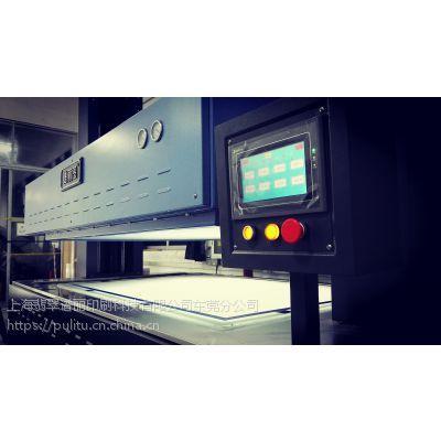 供应液体感光树脂版制版机QTX-3060