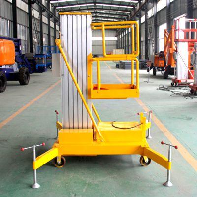金创工厂直供铝合金式升降机单双柱铝合金升降梯室内外小型提升机SJYL0.1-10高空作业登高梯
