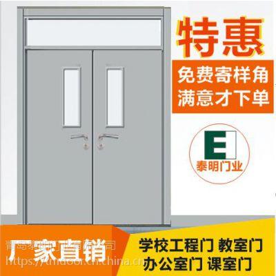 青岛学校教室门 钢制医院门批发定制厂家哪里好