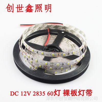 2835灯带 LED软灯条 12V低压 贴片 60灯/米 双面板 裸板不防水
