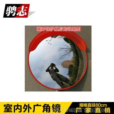 室外交通圆形广角镜 凹凸镜防盗镜道路反光镜 转角弯镜厂家批发