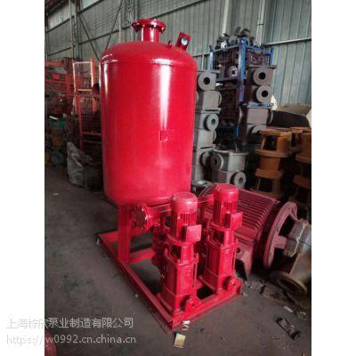 XBD系列单极消防泵XBD2.8/26-100L-160A变频恒压给水成套设备