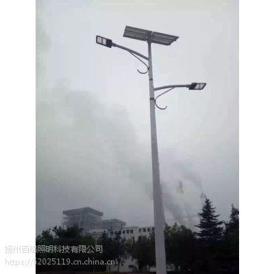 超亮性价比高,大功率锂电池太阳能路灯6米30瓦价格便宜