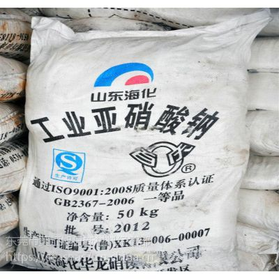东莞黄江海化亚硝酸钠的性质、桥头亚硝酸钠的厂家、樟木头亚硝酸钠用途