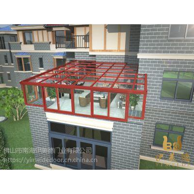 铝合金阳光房设计 斜顶钢化玻璃 佛山阳光房厂家直销