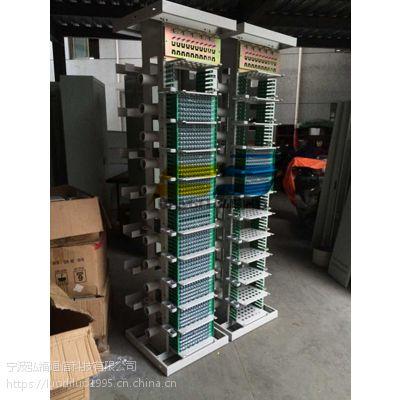 360芯OMDF光纤总配线架批发商