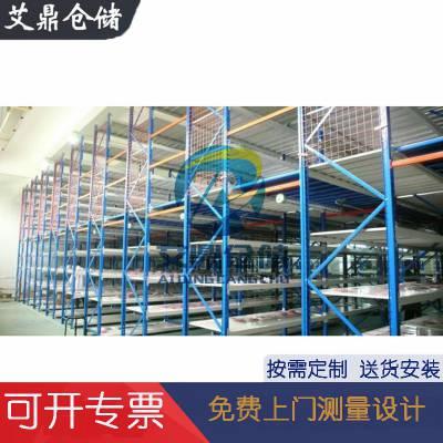 宁波艾鼎重量型 仓储仓库 GLHJ-002组装展示架 钢制堆垛式阁楼货架