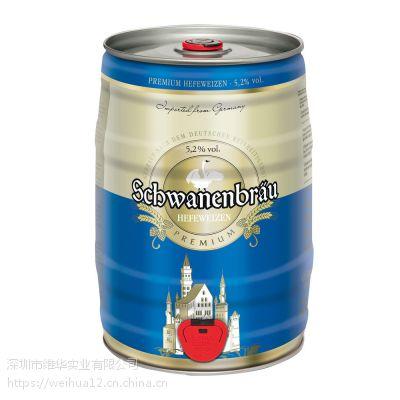 德国原装进口 天鹅城堡(Schwanenbrau) 小麦啤酒5L