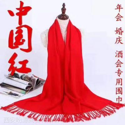 西安广告围巾定制 批发现货仿羊绒围巾纯色定制