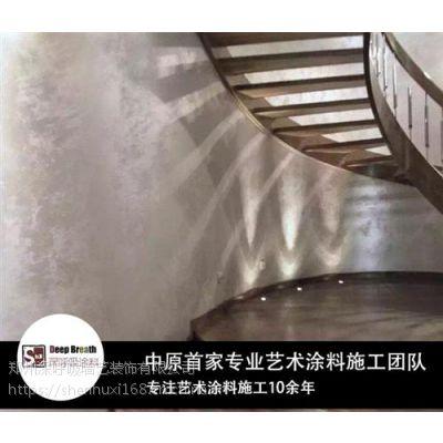 连云港闪光石_深呼吸墙艺(图)_闪光石生产