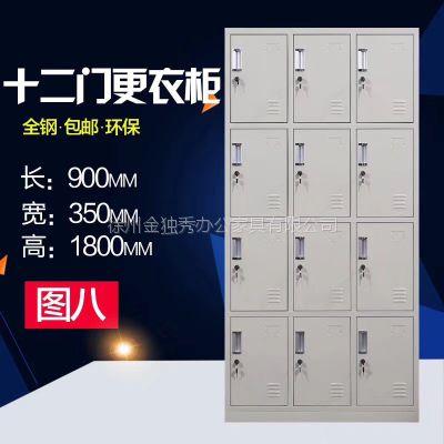 徐州铁皮柜厂家 办公室资料柜 钢制员工柜 浴室更衣柜