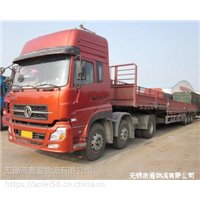 江阴,宜兴,常熟,张家港到镇江市的货运专线回程物流公司