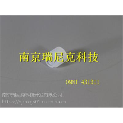 美国进口CEM 培安微波OMNI 431311消解 内衬