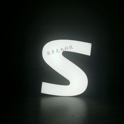 柳州LED树脂发光字 亚克力广告字 迷你字招牌超级字厂家制作