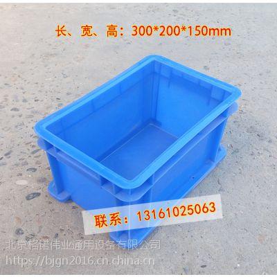 北京格诺P14号塑料箱 小号五金工具盒 物料周转盒