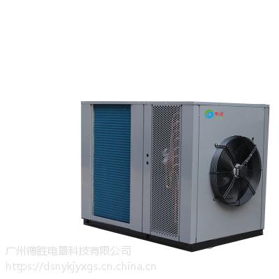 供应泰保烟花爆竹烘干机,节能环保又方便的烘干设备。
