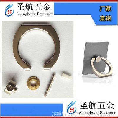 手机指扣环支架 手机配件 手机指扣环支架五金配件生产加工厂家