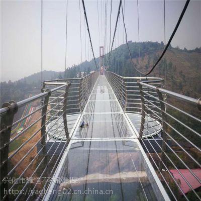 耀恒 黄山风景区不锈钢玻璃吊桥护栏 平台玻璃栈道不锈钢立柱 高质量