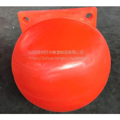 巨华厂家自产自销 50公分聚乙烯浮球海洋警示浮球水上拦污浮筒