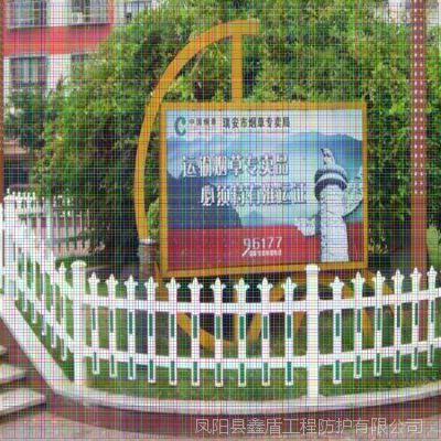 江苏南通崇川pvc塑钢护栏 甘肃草坪护栏价格 pvc绿化围栏
