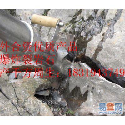 岩石混凝土路面液压分裂机静态爆破快速安全无忧低成本