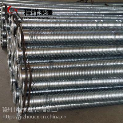 钢制高频焊绕片式翅片管