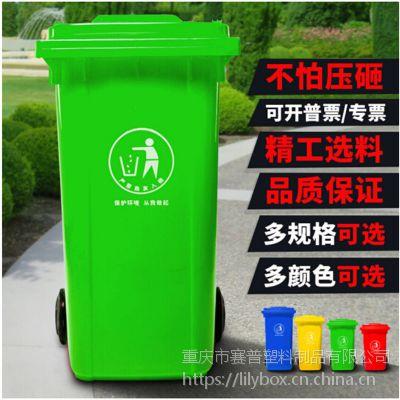 成都120L,240L餐厨垃圾桶价格 加厚上挂车垃圾桶