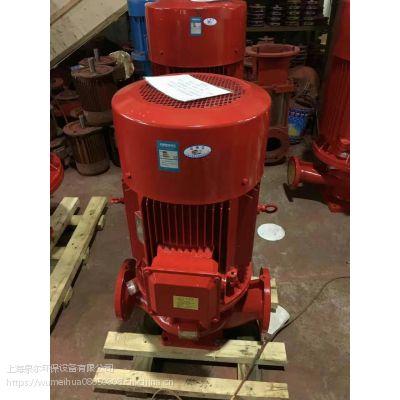 CCCF认证消防泵XBD4.5/10G-L 15KW 厂家直销