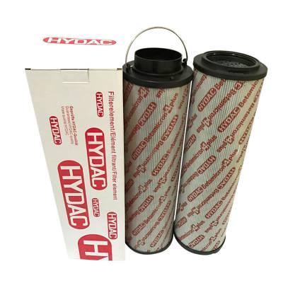 供应1300R010BN4HC贺德克液压滤芯