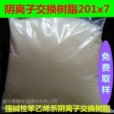 威海001X7软化水树脂真正产地厂家,青腾001X7软化水树脂