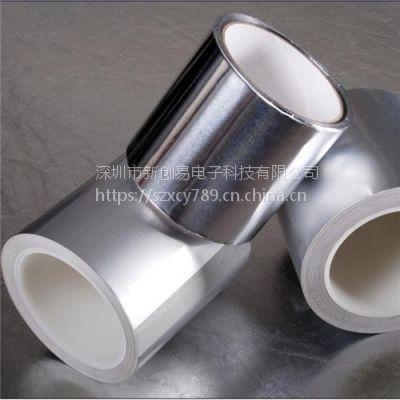 模切冲型 EMI屏蔽材料 单导铝箔胶带 双导铝箔胶带 来图来样定制