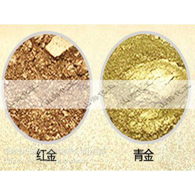复古工艺青铜金粉 仿古铜金粉 黄铜红铜紫铜金粉