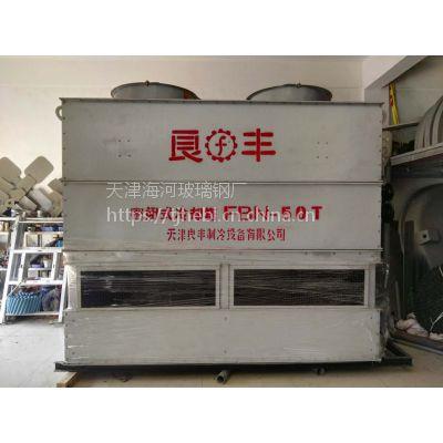 玻璃钢冷却塔,2017玻璃钢冷却塔报价-天津良丰制冷设备有限公司