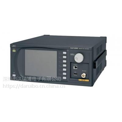 低价出售JRC性比价高NJZ-2000出售NJZ-2000 手机测试仪