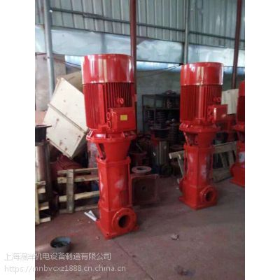 XBD恒压泵XBD6.0/5-(I)50*4-5.5KW漫洋供货