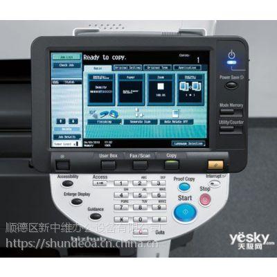 顺德 打印复印机一体机 出租多少钱 微型打印机租赁 柯尼卡美能达
