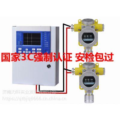 山东天然气报警器厂家 燃气报警器价格 便携式天然气检测仪