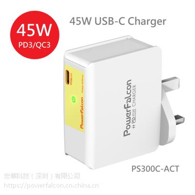 PowerFalcon 45W PD 可拆换旅行充电器