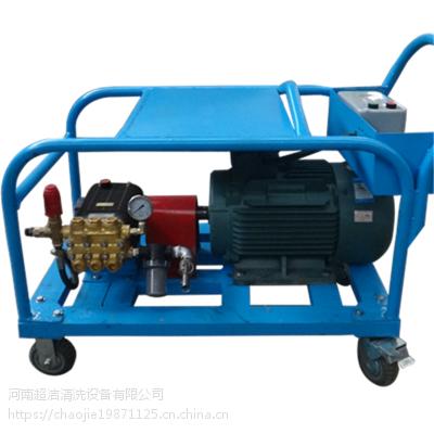 河南超洁供应浙江根雕清洗机/去氧化皮高压水设备