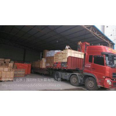 北京到丽水 台州 温州物流公司空车配货 长短途搬家 行李托运 大件设备物流运输