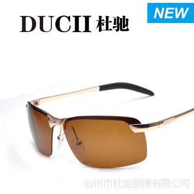 眼镜批发3043太阳镜半框金属男女偏光镜 户外司机驾驶镜墨镜