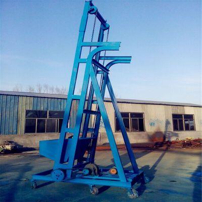 应用广泛安装方便链板输送机厂家推荐 粉料翻斗输送机